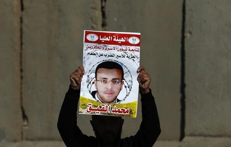 Israel suspende detención de periodista palestino en huelga de hambre